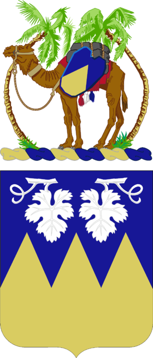 13th Combat Sustainment Support Battalion (United States) - Coat of arms