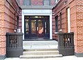 141 West 16th Street entrance.jpg