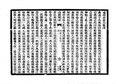 16重刊道藏輯要 婁集.pdf