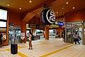 170825 Kinugawa Onsen Station Nikko Japan01n.jpg