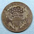 1804 Silver Dollar (Class III) reverse.jpg