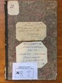 1866 год. Метрическая книга синагоги Ольшана. Рождение.pdf