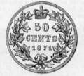 1871 Canadian 50 cents reverse.png