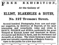 1873 Bonfils BostonDailyGlobe March15.png