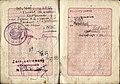 1922 exit visa hand signed by Genrikh Yagoda..jpg