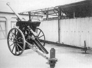 1932 Type 90 75mm Field Gun.jpg