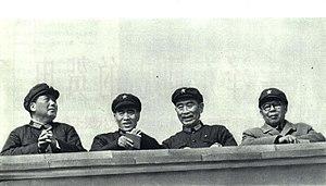 陈伯达- 维基百科,自由的百科全书