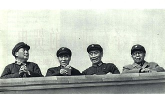 Chen Boda - Chen Boda (far right) with Mao Zedong, Lin Biao, and Zhou Enlai during the Cultural Revolution