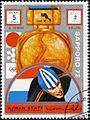 1972 stamp of Ajman Schenk 3.jpg