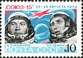 1974 CPA 4403.jpg