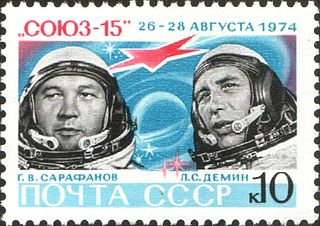 Cosmonauts Gennadi Sarafanov (left) and Lev Dyomin pictured on a 1974 USSR stamp Source: Wikipedia 320px-1974_CPA_4403.jpg