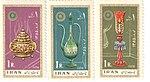 "1976 ""Nowruz"" stamp of Iran.jpg"