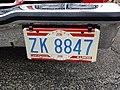 1976 Illinois license plate.jpg