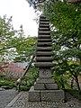 1 Chome-1 Shirokanedai, Minato-ku, Tōkyō-to 108-0071, Japan - panoramio (1).jpg