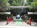 1 Chome Shinyokohama, Kōhoku-ku, Yokohama-shi, Kanagawa-ken 222-0033, Japan - panoramio (5).jpg