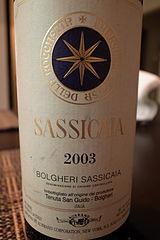 Bolgheri Sassicaia