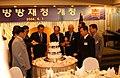 2004년 6월 서울특별시 종로구 정부종합청사 초대 권욱 소방방재청장 취임식 DSC 0168.JPG