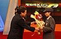 2005년 4월 29일 서울특별시 영등포구 KBS 본관 공개홀 제10회 KBS 119상 시상식DSC 0128.JPG