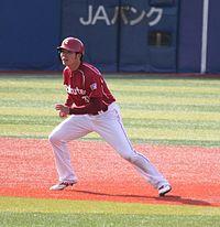 20120320 Hiroaki shimauchi,outfielder of the Tohoku Rakuten Golden Eagles,at Yokohama Stadium.JPG