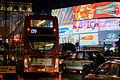 2016-02 red double-decker bus london 06.jpg