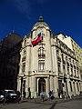 2017 Santiago de Chile - Fachada de la Intendencia - Plaza de la Constitución.jpg