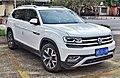 2018 SAIC-Volkswagen Teramont.jpg