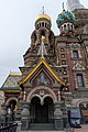 2019-07-30-3557-Saint-Petersburg-Church of the Saviour on the Blood.jpg