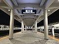 201908 Platform 4,5 of Zunyi Station.jpg