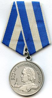 """Jubilee Medal """"300 Years of the Russian Navy"""" Commemorative medal of Russia"""