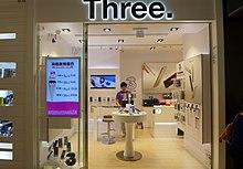 3 (telecommunications) - Wikipedia