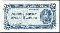 5-Dinara-1944