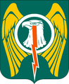 501st Aviation Regiment Coat of Arms.png