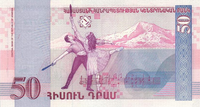Khachaturian appeared on the 50-dram banknote (1998–2004)[114]