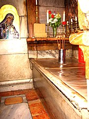 Tomb of Jesus.