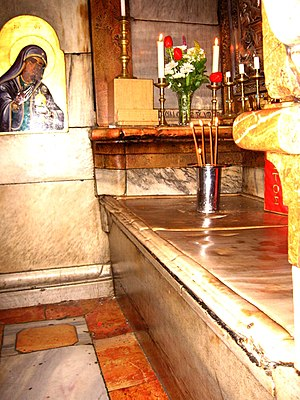 Joseph of Arimathea - Tomb of Jesus in the Church of the Holy Sepulchre