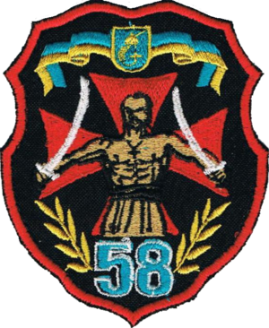 58th Motorized Brigade (Ukraine) - 58th Motorized Brigade shoulder sleeve insignia