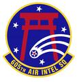 605 Air Intelligence Sq emblem.png