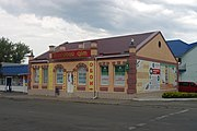 71-225-0020 Korsun house SAM 3066.jpg