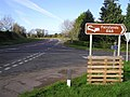 A28 (Killyleagh Road), Armagh - geograph.org.uk - 606917.jpg