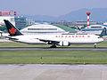 AIR CANADA Boeing 767-375(ER) (C-FOCA 24575 311) (5679709943).jpg