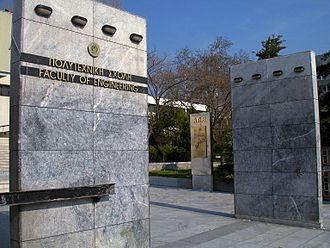 Aristotle University of Thessaloniki - The gate of the university's Faculty of Engineering.
