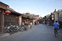 A Beijing Street.jpg