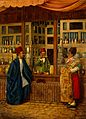A Middle Eastern scene. Oil painting. Wellcome V0017139.jpg