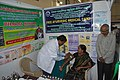 A patient being checked at a Combined Medical Camp, during the Bharat Nirman Public Information Campaign, at Karur, Tamil Nadu on November 20, 2011.jpg