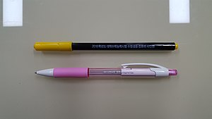 A scantron pen and a mechanical pencil for The South Korea College Scholastic Ability Test, 2018.jpg