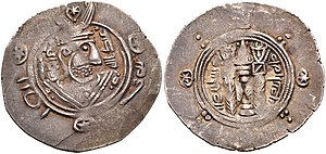Abdallah ibn Khordadbeh - Coin struck in the name of Abdallah.