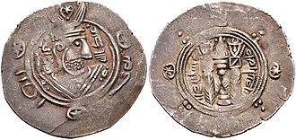 Abdallah ibn Khordadbeh - Coin struck in the name of Abdallah.
