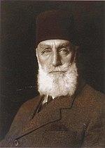 150px AbdulmecidII 3 Mart 1924 Halifeliğin Kaldırılması