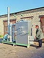 Ac-pyrolysis-machine-1998-2.jpg