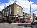 Aden Grove Hackney London June 15 2016 014 (27407864720).jpg